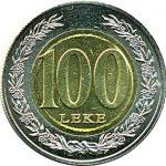 מטבע אלבני - 100 לק