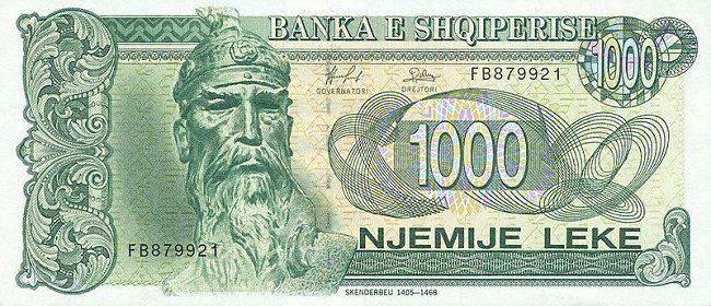 שטר כסף אלבני