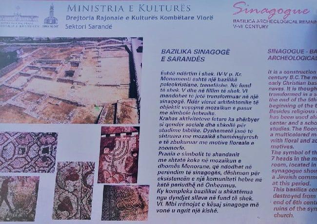 שלט ליד שרידי בית הכנסת בסרנדה