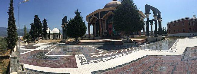 תמונה פנורמית של מתחם המרכז העולמי הבקטאשי בטירנה, אלבניה