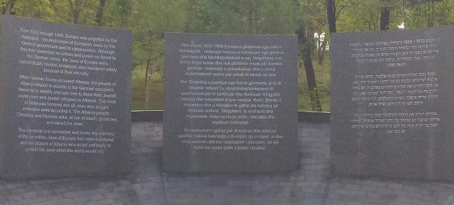 אנדרטה לזכר 6 המליונים בפארק טירנה