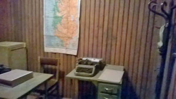 חדר התקשורת בבונקארט