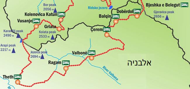 טרק פסגות הבלקן - החלק האלבני